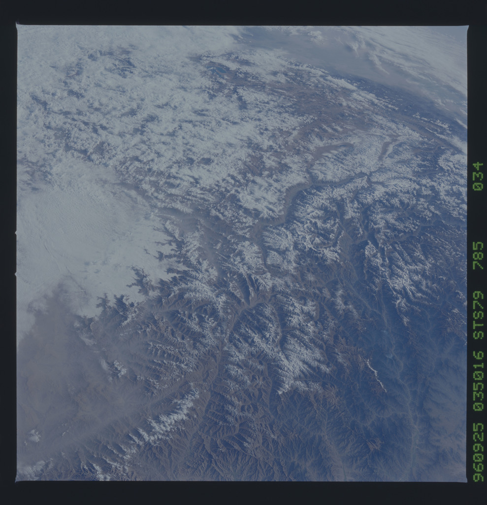 STS079-785-034 - STS-079 - Earth observations taken during STS-79 mission