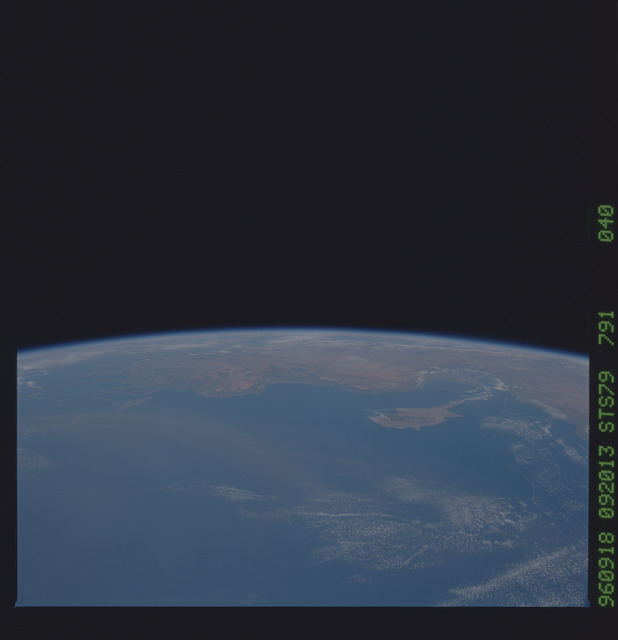 STS079-791-040 - STS-079 - Earth observations taken during STS-79 mission