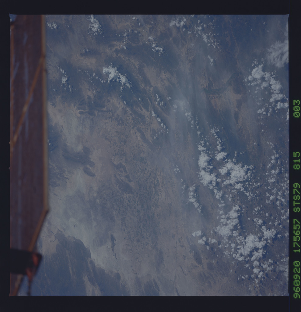 STS079-815-003 - STS-079 - Earth observations taken during the STS-79 mission