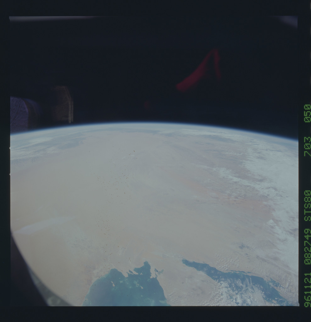STS080-703-050 - STS-080 - Earth observations taken from Space Shuttle Columbia during STS-80 mission