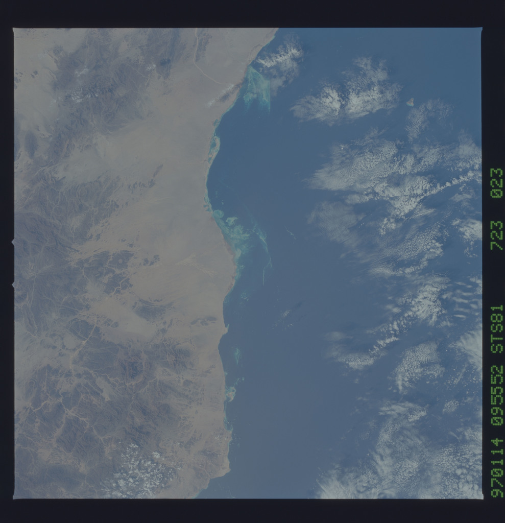 STS081-723-023 - STS-081 - Earth observations taken during STS-81