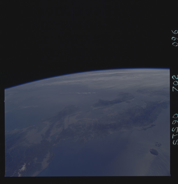STS090-702-096 - STS-090 - Earth observations taken during STS-90 mission