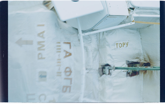 STS101-377-014 - STS-101 - Close-up exterior views of the FGB/Zarya module