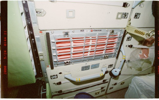 STS101-396-005 - STS-101 - Dust collector in the FGB/Zarya module
