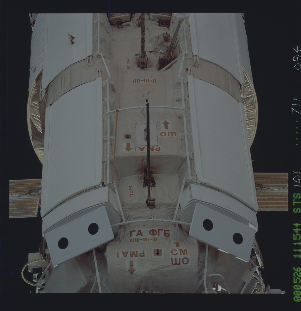 STS101-711-094 - STS-101 - Views of the FGB/Zara module during flyaround