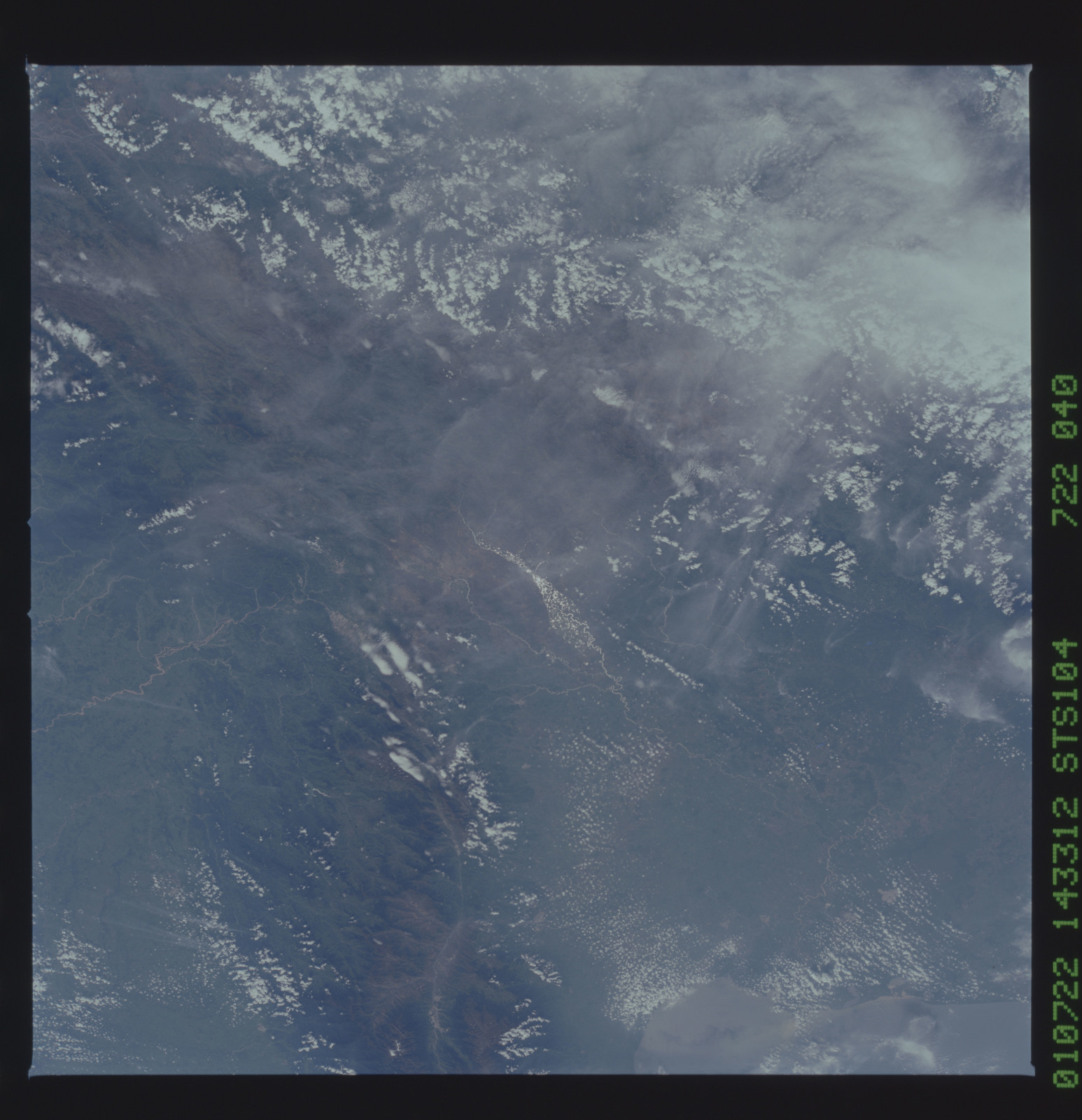 STS104-722-040 - STS-104 - Northern Andes Mts of W Venezuela taken by the STS-104 crew