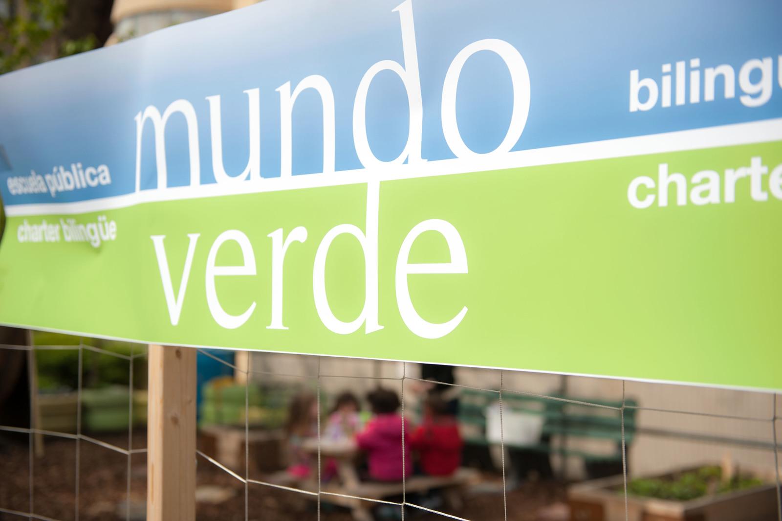 Office of the Deputy Administrator - Mundo Verde - Green Ribbon School [412-APD-1338-2013-04-22_GreenRibbonSchool_039.jpg]